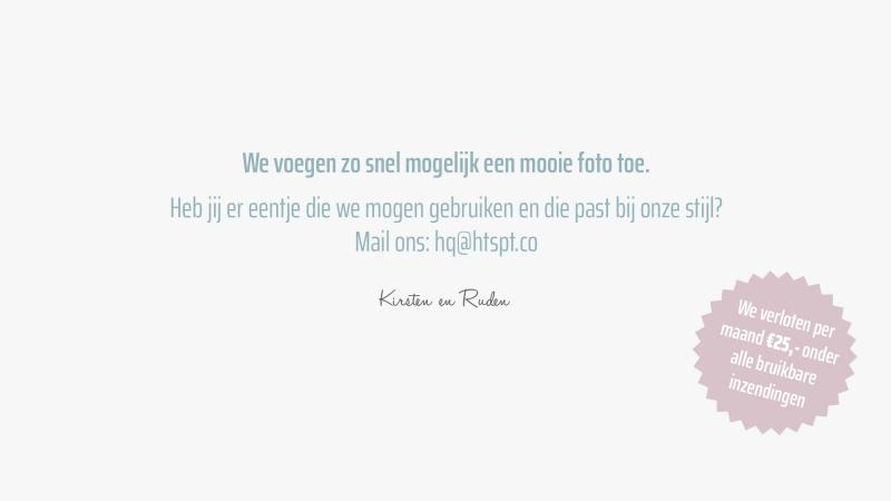 The Oyster Club Rotterdam